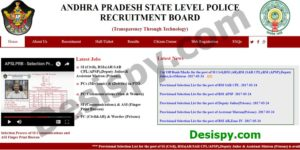 AP Police SI Provisional Selection List Download Zone Wise 2017 – Cuf off Marks, Selection List for the post of SI, RSI, Deputy Jailor, AsstMatron @ recruitment.appolice.gov.in