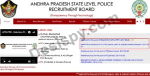 AP Police SI Merit List 2017 Released – Check Merit List for the post of SI (Civil), RSI, Deputy Jailor & Assistant Matron(Prisons) @ recruitment.appolice.gov.in