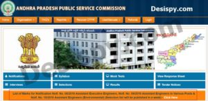 APPSC AEE Mains Results 2017 Released – Check List of Marks for Assistant Executive Engineers/Assistant Engineers Merit List @ psc.ap.gov.in