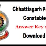 Chhattisgarh CG Police Constable Answer Key 2017 – Download For GD & Tradesman Cutoff Marks