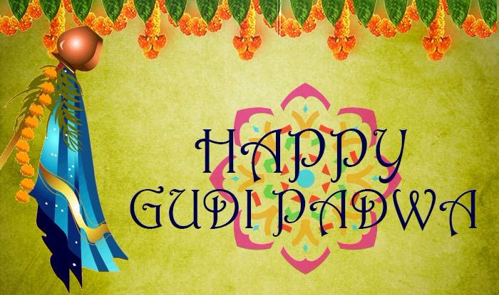 Happy gudi padwa images hd 2018 quotes wishes sms greetings in gudipadwa 2017 m4hsunfo
