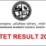 Jharkhand TET Updated Result 2016 Released (11 March 2017) – Check JAC TET Paper 1 & Paper 2 Merit List, Cut Off Marks @ jac.nic.in