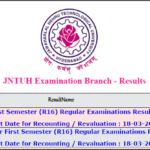 JNTUH 1-1 Results R16 2017-18 : JNTU Hyderabad B.Tech/ B.Pharmacy Regular Supply Result @ jntuhresults.in