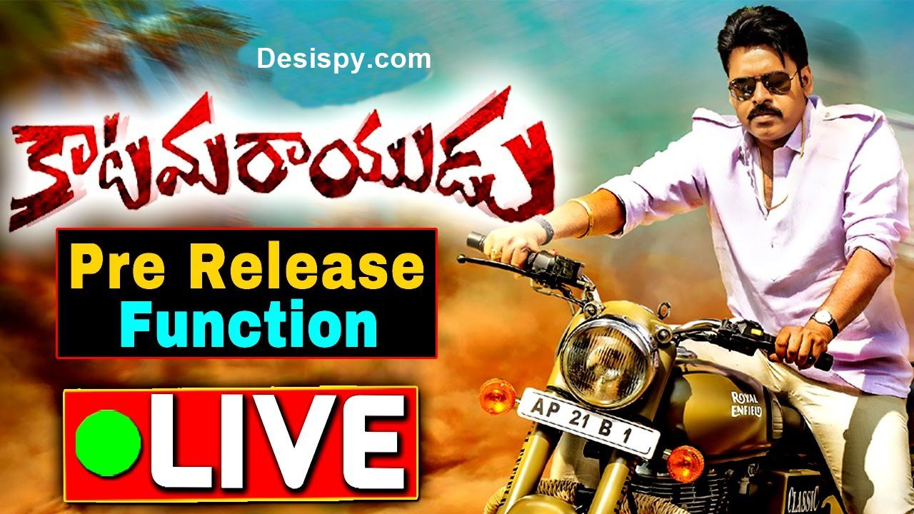 Katamarayudu Pre Release Function Live
