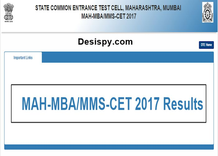MAH MBA-MMS-CET Results 2017