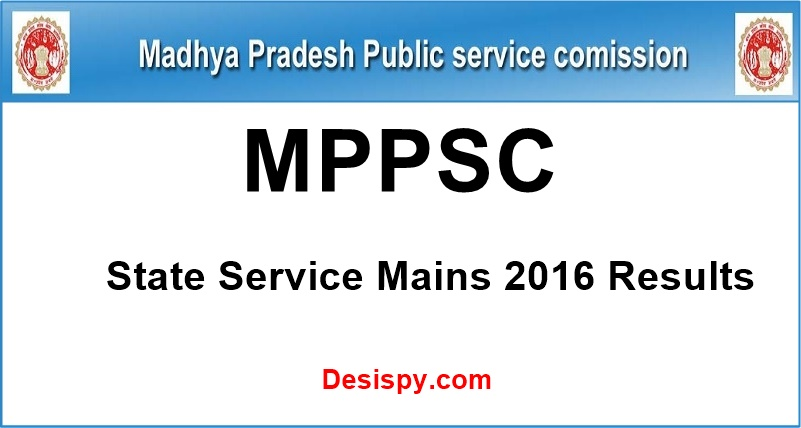 MPPSC State Service Mains 2016 Results