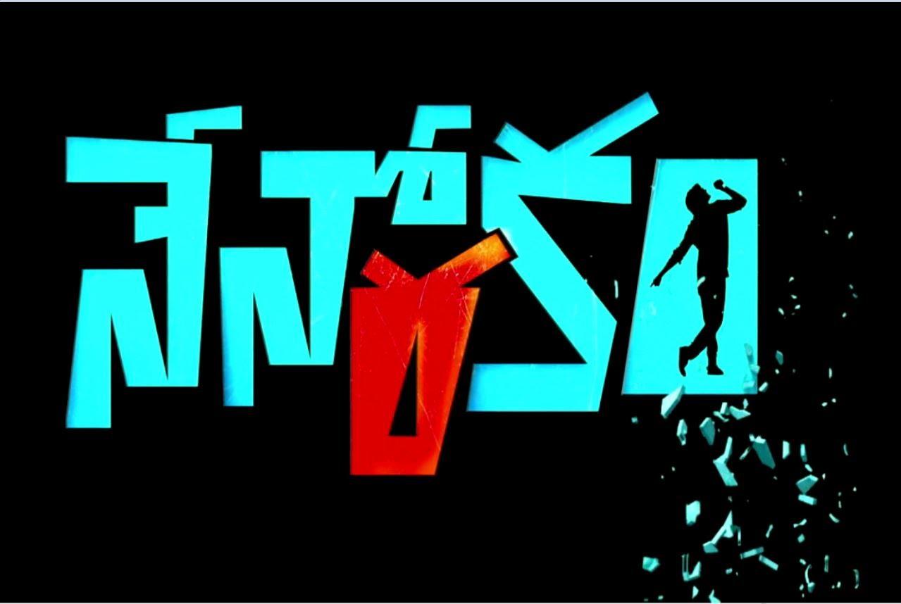 Nenorakam Movie Review, Rating, Storyline, Public Talk