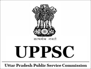 UPPSC PCS Prelims Admit Card 2017