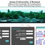 Anna University Revaluation Results 2017 Released – Check UG/PG Revaluation Result of Nov/Dec 2016 @ coe1.annauniv.edu