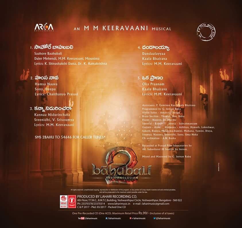 baahubali 2 songs track list