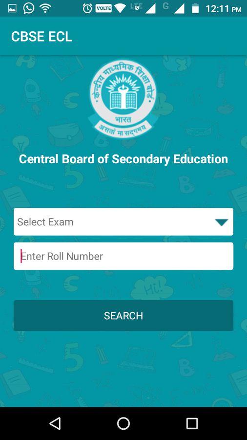 CBSE Exam Centre Locator app