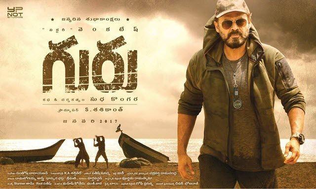 Guru Movie Revie &, Rating
