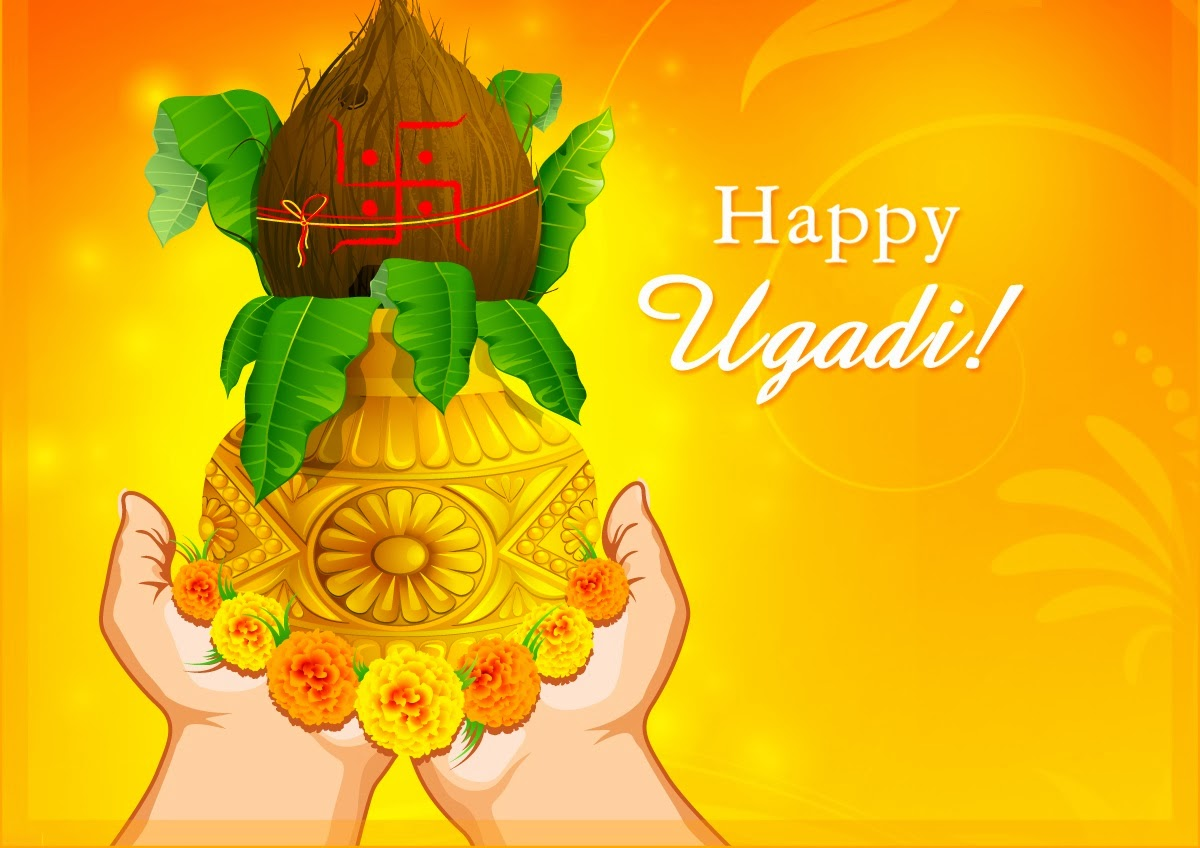 Happy Ugadi Images 2018 Wishes Quotes Greetings Sms Messages