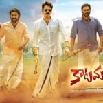 Katamarayudu Movie Review & Rating – Live Updates, Story, Public Talk From Premier Shows