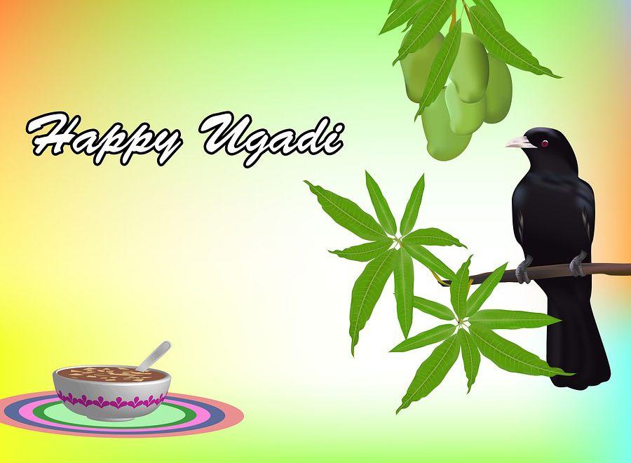 ugadi-wishes 2017