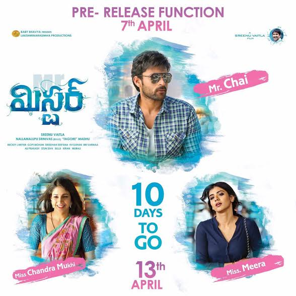 'Mister' Movie Pre-release Event Scheduled on 7th April