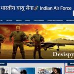 AFCAT Result 2017 Released @ careerairforce.nic.in – Check AFCAT 2 Score Card, Cutoff Marks & Shortlisted candidates List