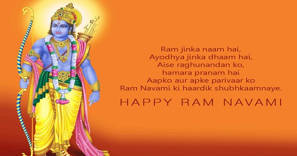 Happy Sri Rama Navami 2017 Images Wishes Quotes Photos Wallpapers