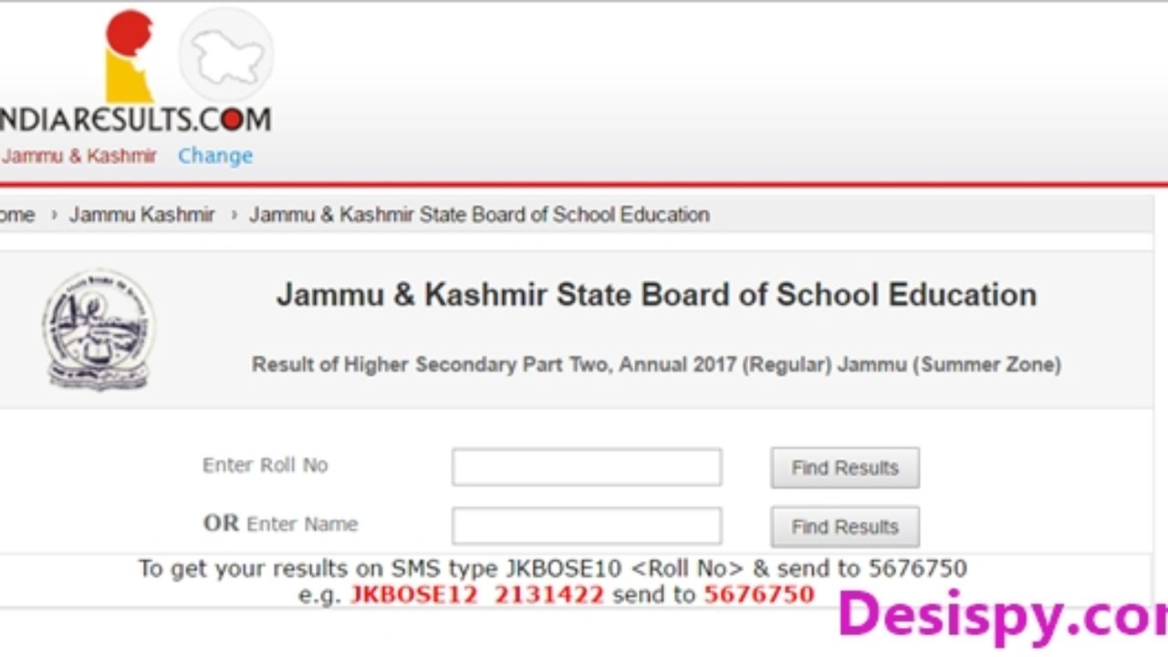 JKBOSE 12th Results 2017 Released - Check Jammu & Kashmir (Part Two) Annual Result  Name Wise @ jkbose.co.in
