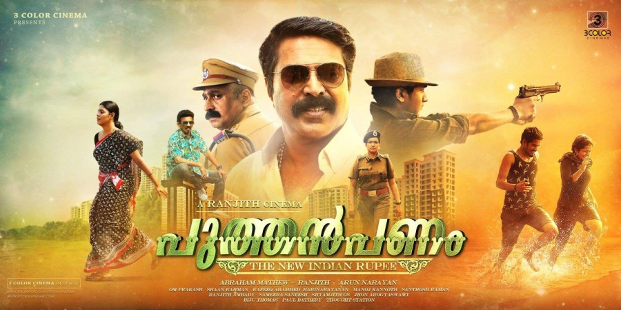 Puthan Panam Movie Review