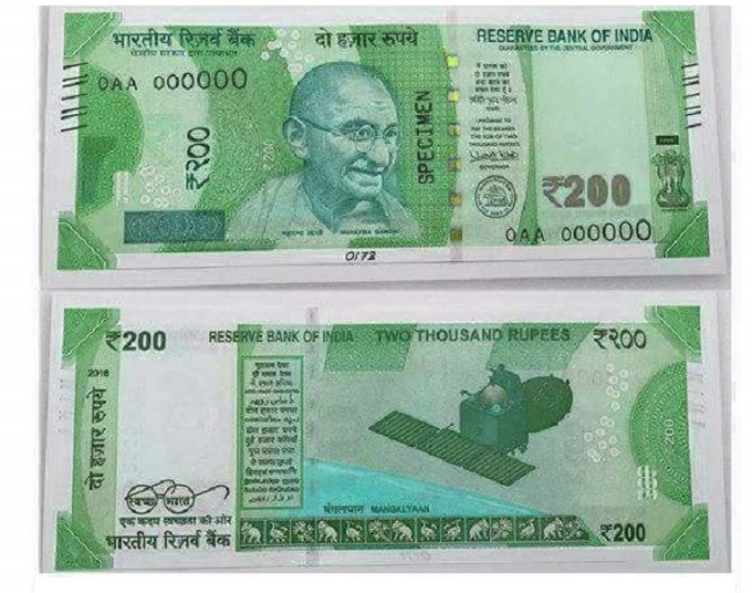 RBI to Introduce Rs 200 Notes Soon