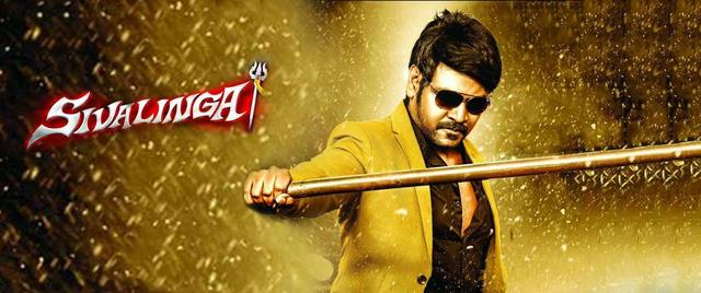 Sivalinga Movie Review, Rating