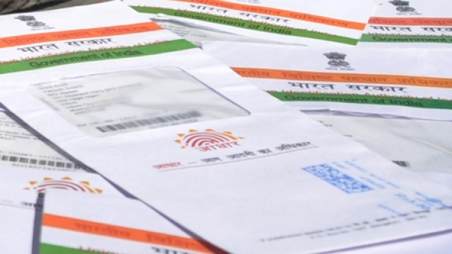 Aadhar is Mandatory for Facebook Likes, Google Searches