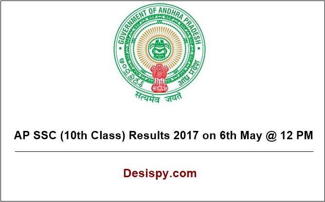 AP 10th Results 2017 Releasing on May 6 @ bse
