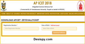 AP ICET 2018 Hall Tickets 2018 Download – Andhra Pradesh ICET Admit Card @ sche.ap.gov.in