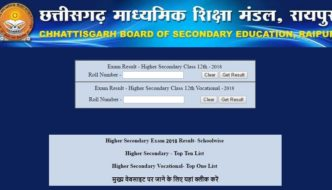 cgbse.nic.in CGBSE 12th Result 2018 @ Indiaresults.com – Check Chhattisgarh Higher Secondary Results, Toppers List School Wise