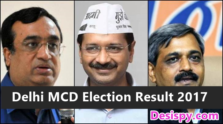 MCD Election Result: AAP Should Accept Defeat and Move On