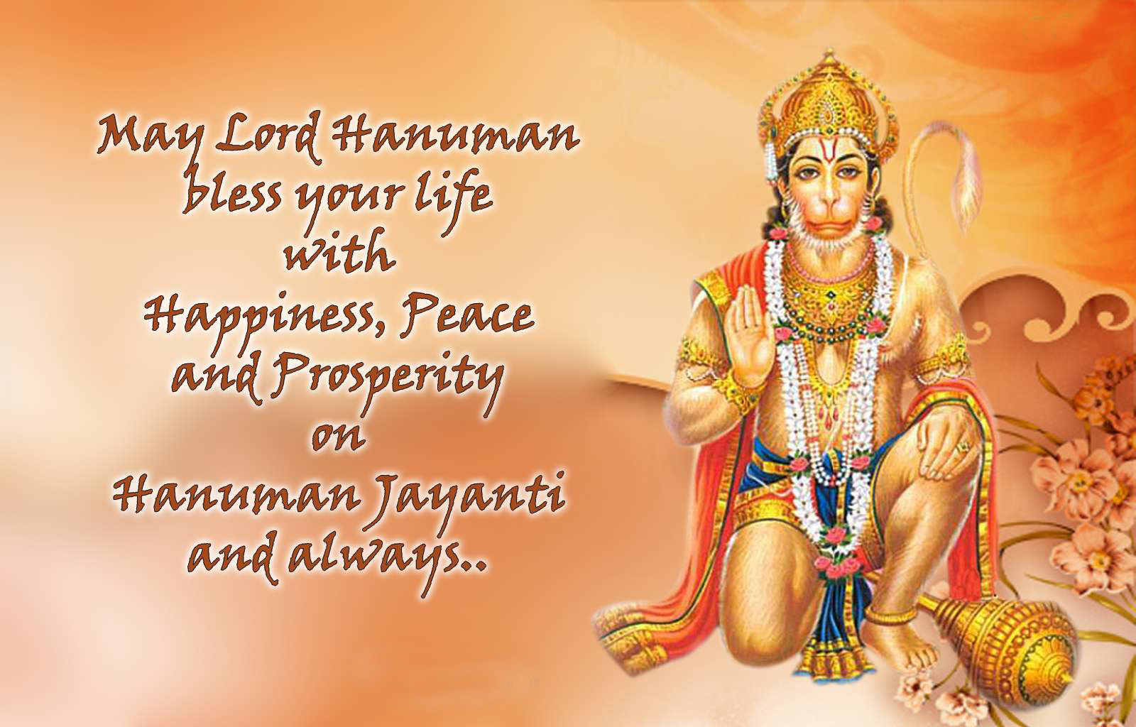hanuman jayanti images 2017, quotes wallpapers wishes photos sms