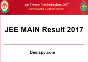 CBSE JEE Main Result 2017 Declaring On or Before 27th April – Download Score and All india Rank @ jeemain.nic.in
