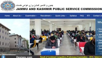 JKPSC Combined Competitive (Preliminary) Exam Results 2016 Released – Check Shortlisted Candidates List @ jkpsc.nic.in