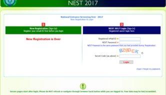 NEST Admit Card 2017 Released – Download NISER NEST Hall Ticket Here @ www.nestexam.in