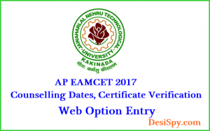 AP EAMCET 2017 Counseling Dates For Certificate Verification, Web Option Entry, Seat Allotment @ apeamcet.nic.in