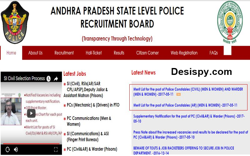 AP Police Constable Merit List 2017 Provisional Selection List Released