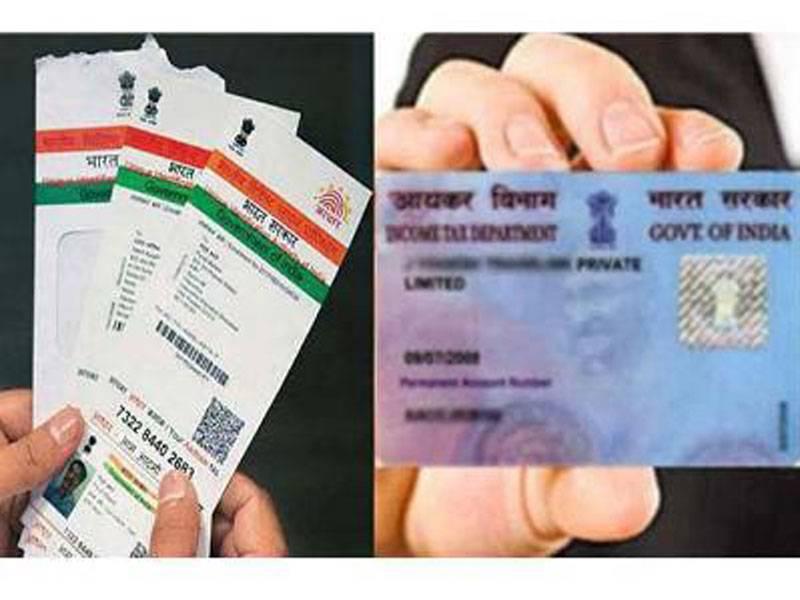 Aadhaar for PAN must to check terror finance, black money Govt tells SC