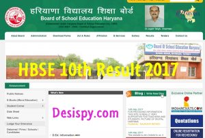 HBSE 10th Result 2017 Released Now – Haryana Bhiwani Class 10 Results At indiaresults.com, bseh.org.in