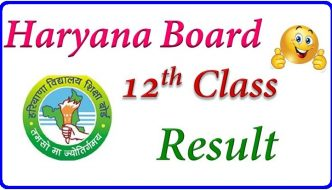 HBSE 12th Results 2017 Released Now @ Bseh.org.in – Bhiwan Haryana 12th Class Results at indiaresults.com