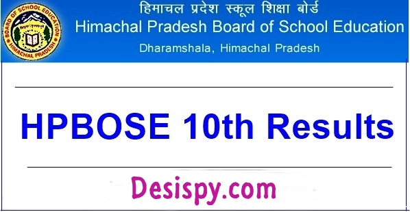 HP Board 10th Result 2017