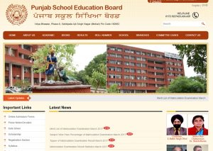 PSEB 10th Results 2017 Released @ 9 AM –  Check Punjab (Class 10) Matric Result, Merit List, Toppers Name Wise at pseb.ac.in