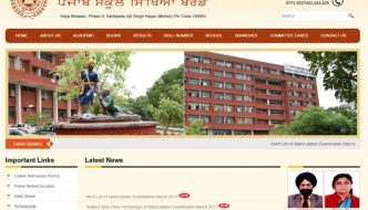 Punjab/ PSEB 10th Result 2017 Released @ Pseb.ac.in – Punjab 10th Class Matric Results, Merit, Toppers Name Wise