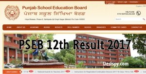 PSEB 12th Class (+2) Result 2018 Declared @ Pseb.ac.in – Check Punjab Plus Two Results, Toppers List Name Wise at indiaresults.com