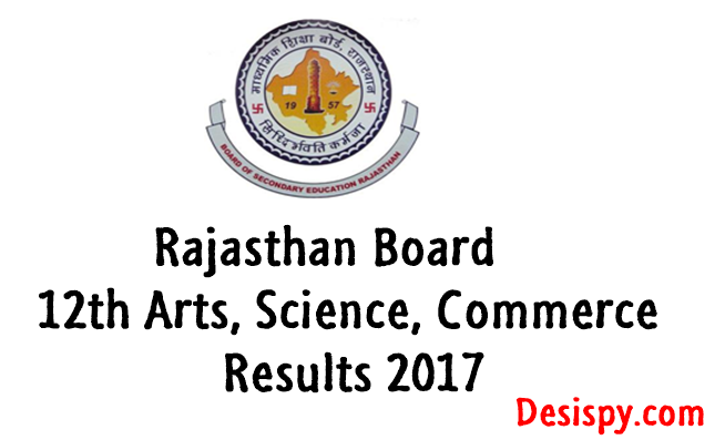 RBSE 12th Result 2017
