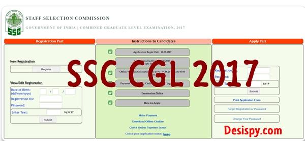 SSC CGL 2017 Notification