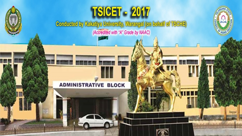 TS ICET 2017 answer key