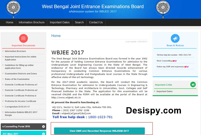WBJEE 2017 Official Answer Key