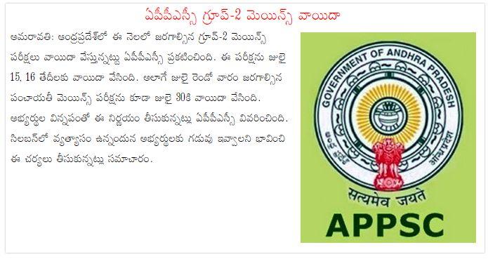 appsc group 2 postponed