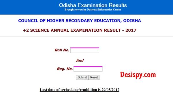 CHSE Odisha Science Result 2017